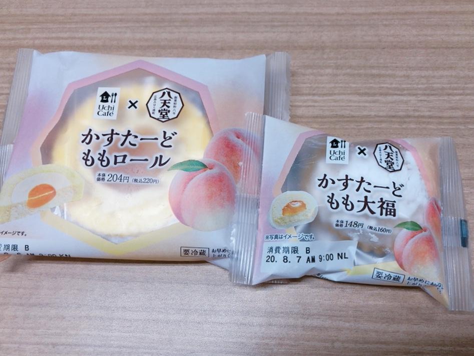 Uchi Cafe×八天堂コラボのももスイーツがジューシーでたまらない!_1