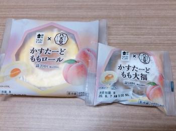 Uchi Cafe×八天堂コラボのももスイーツがジューシーでたまらない!