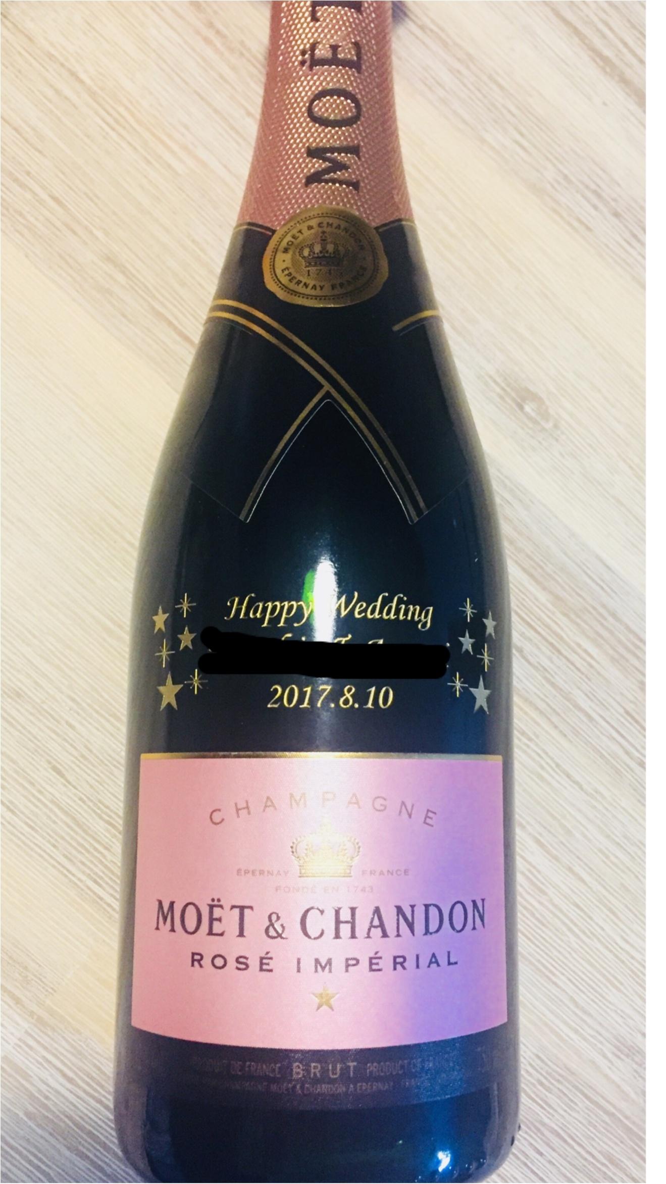 自分達だけのシャンパンで新年を迎えました❤︎〜おすすめ結婚祝いはコレだっ☝︎〜_1