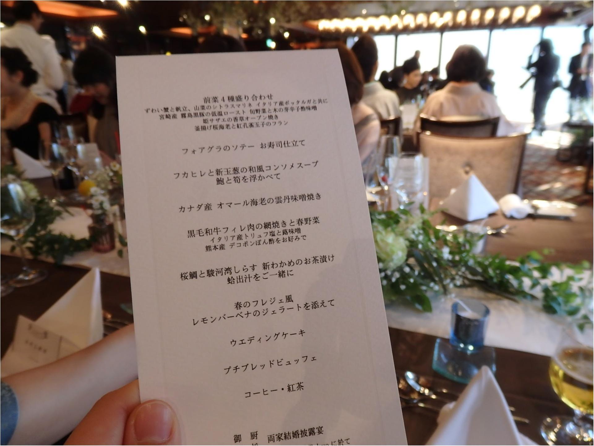 ☆世界でここだけ!結婚式with東京タワー☆_28