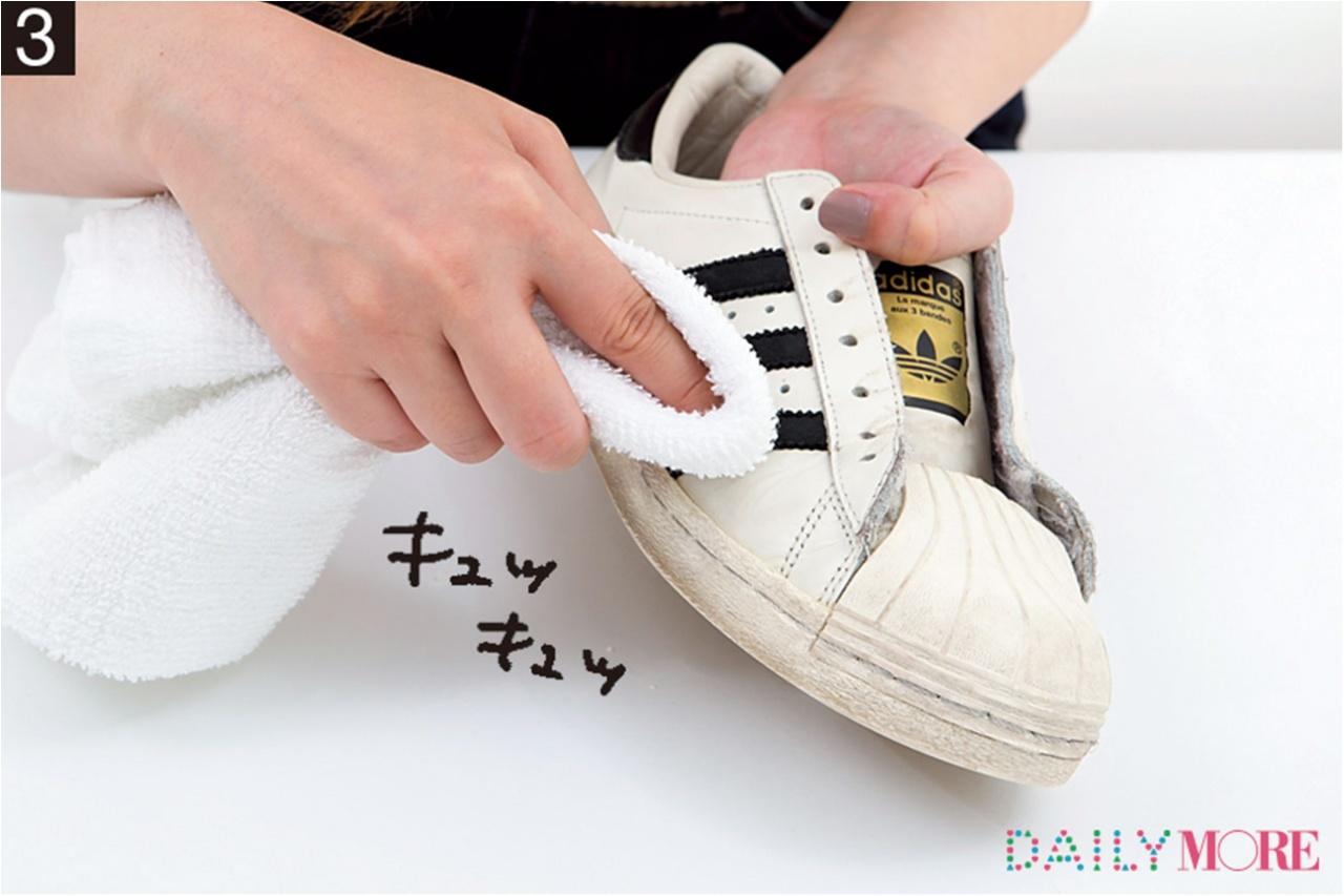 汚れすぎスニーカーじゃ恥ずかしい! ヘビロテ靴の「レスキューテクニック」ー革のスニーカー編ー_7