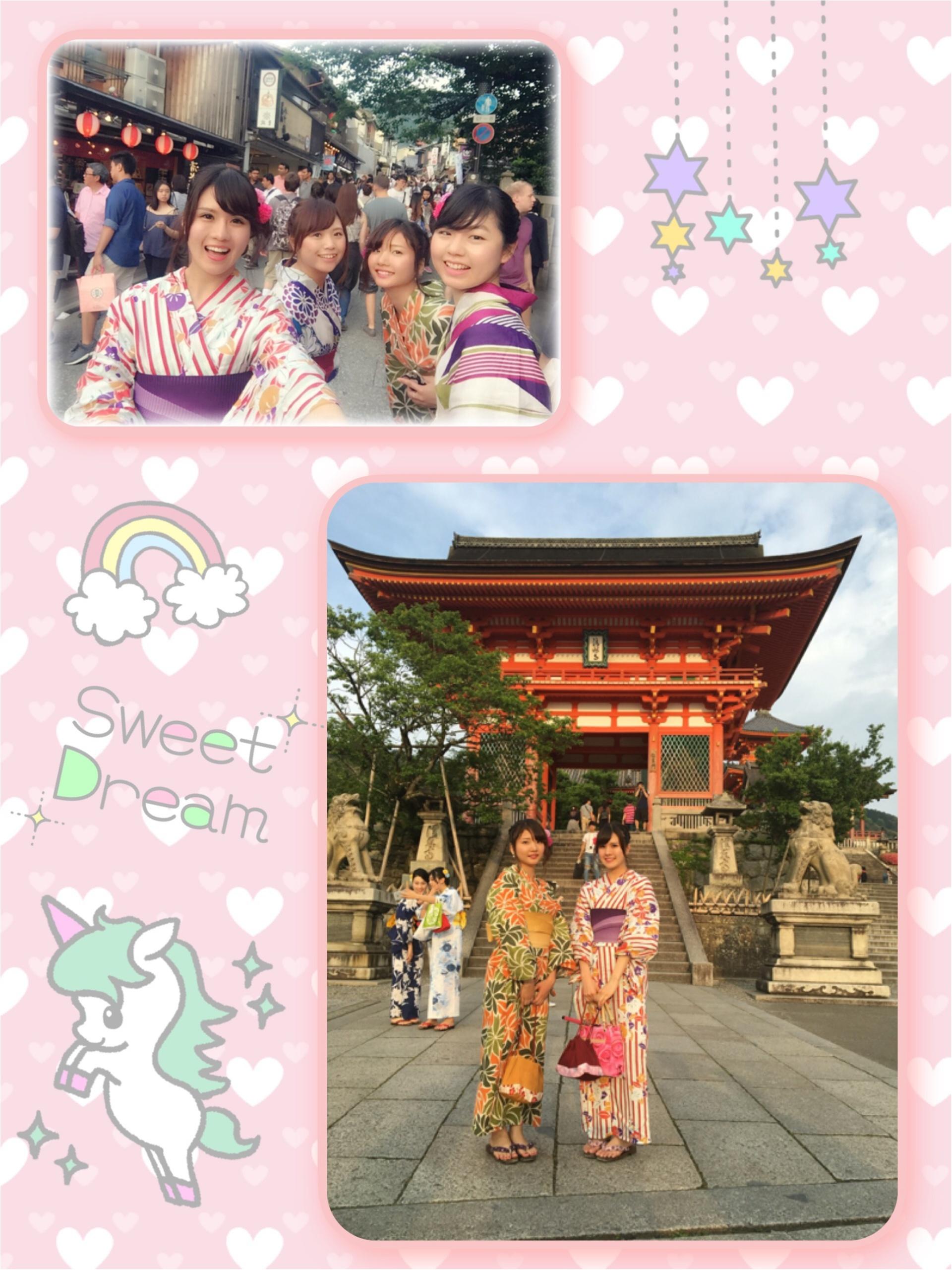 浴衣で京都❀(*´v`*)❀ ♡sayachim♡_5