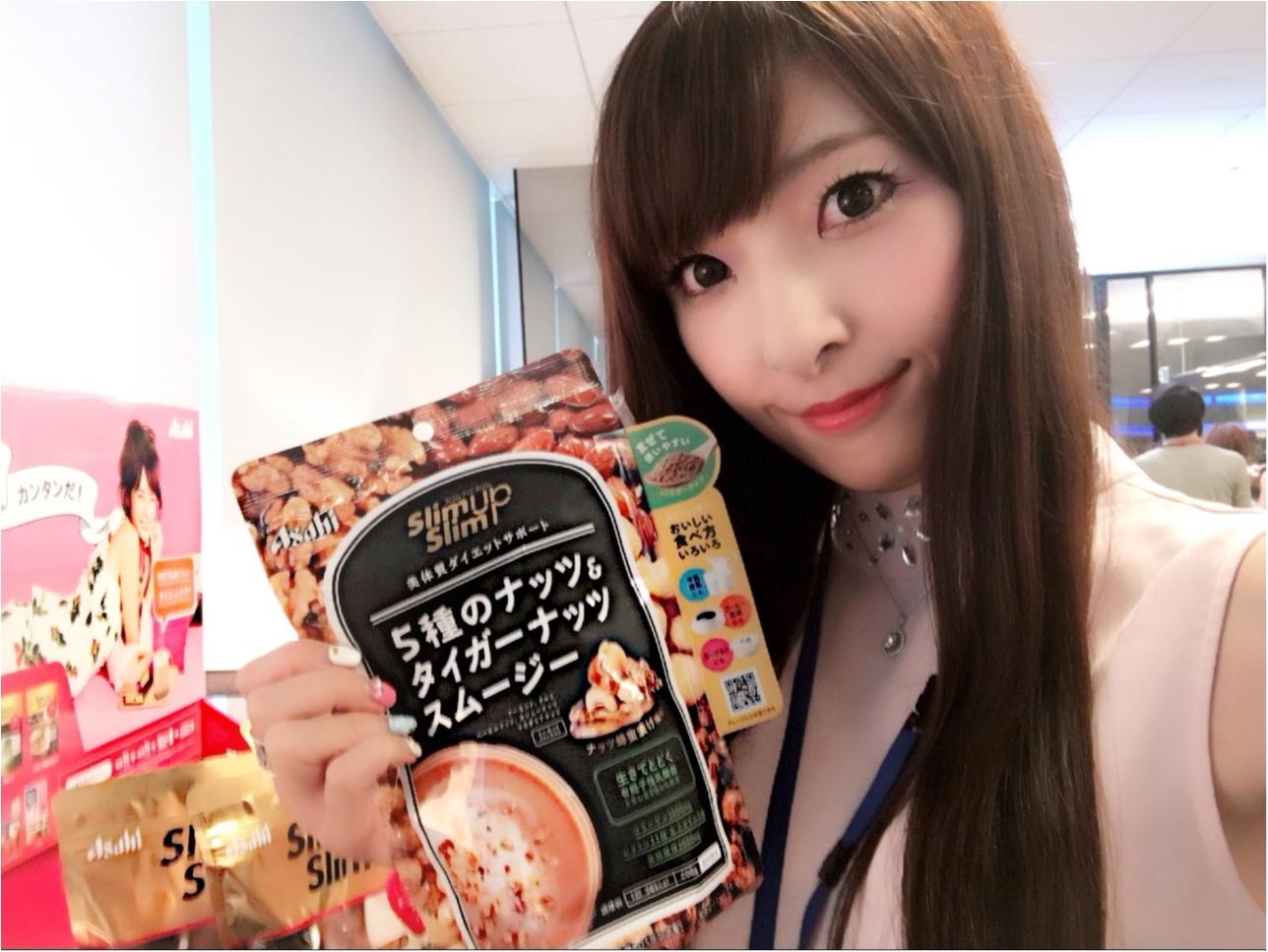 ♡ダイエットのおすすめサポート食品【イマドキのダイエットは目的が変わってきた?!】♡モアハピ◡̈のぞみ♡_5