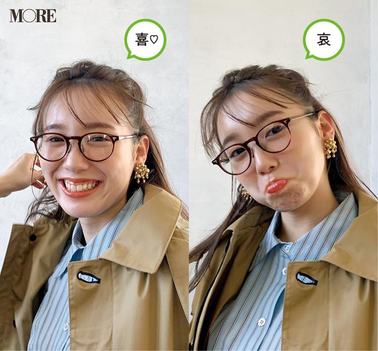 飯豊まりえが2つの表情を披露。どんな気分の顔だかわかる?【モデルのオフショット】_1