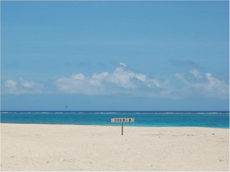 在住歴2年のわたしがオススメする沖縄の魅力♡地元民しか知らない絶景の海★_4