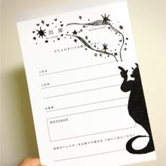 【返信状】せっかくなら可愛く送りたい♡結婚式のイラスト返信ハガキのコツを伝授!