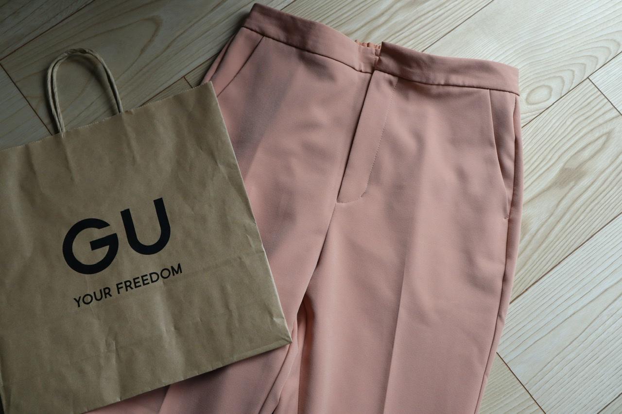 《衝撃価格!¥590へ値下げ❤️》MORE5月号にも掲載【GU】のカラーパンツ‼︎☻_1
