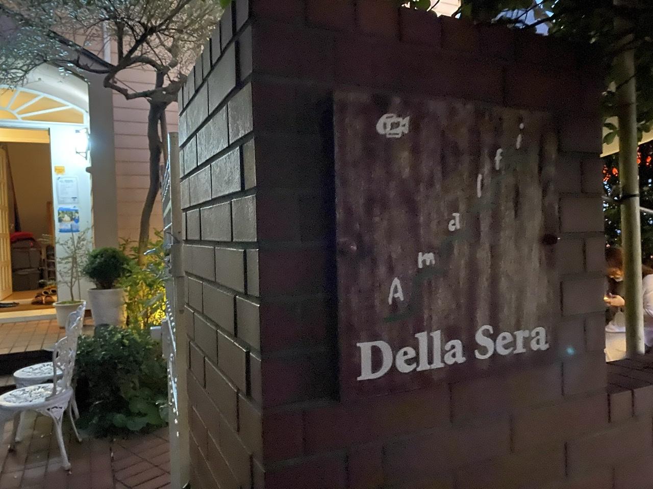 【七里ヶ浜ディナー】Amalfi DELLASERAをご紹介♪_3