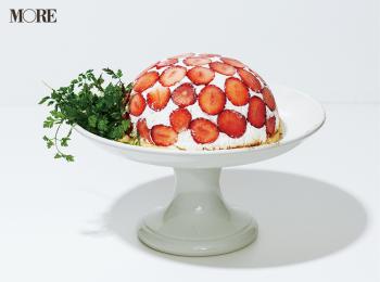 簡単ドームケーキのレシピ! 市販のカステラを使うから時短!!