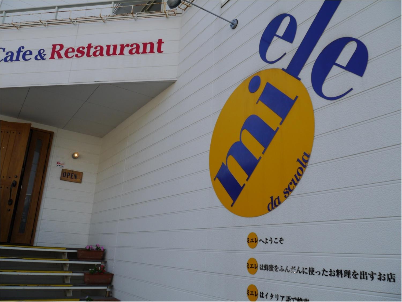 【淡路島】海辺の白いカフェレストランmiele(ミエレ)に行って来ました!_5