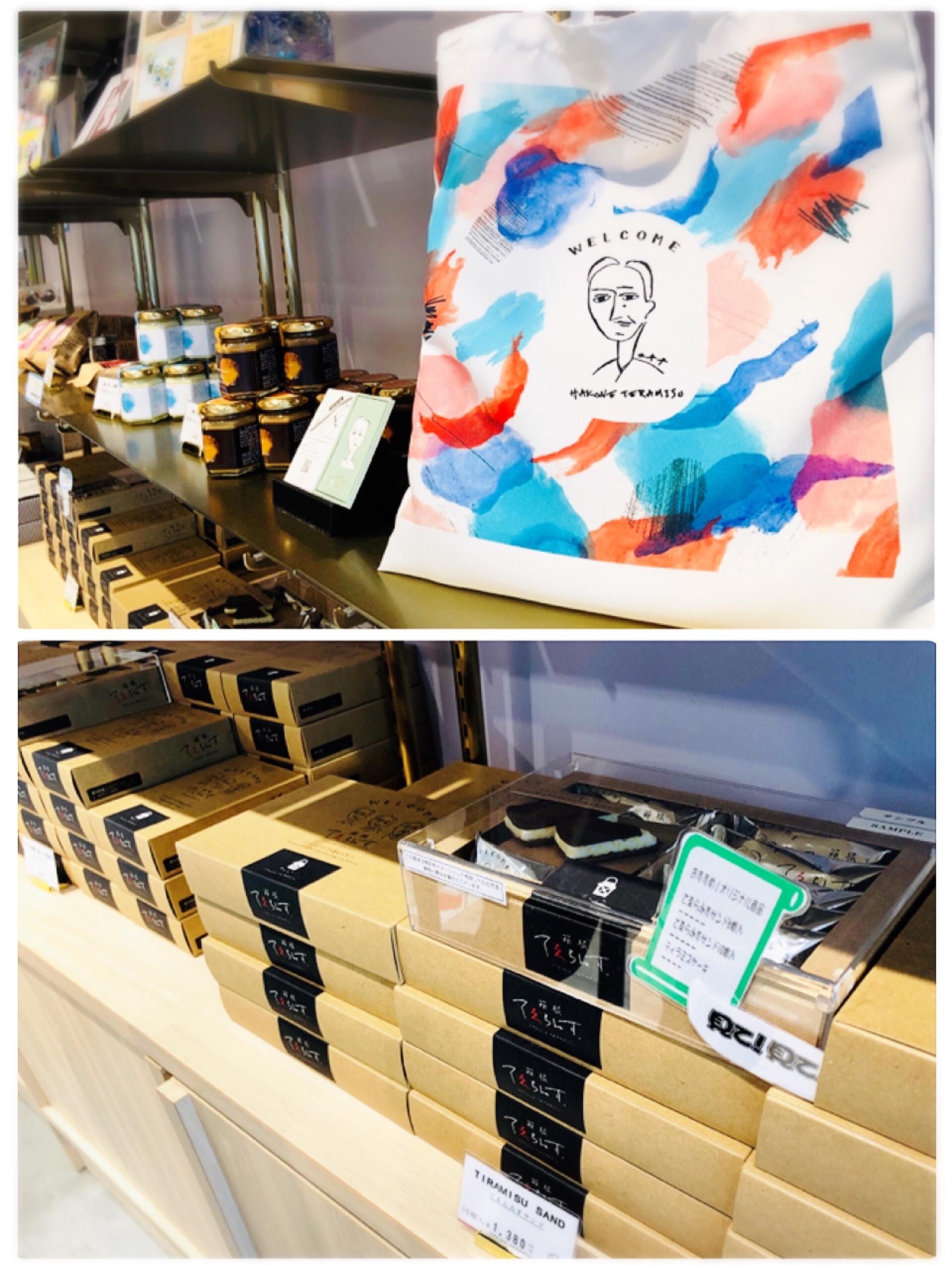 【#箱根】2020年夏OPENのティラミス専門店♡箱根湯本の注目新スポットはココ!《箱根てゑらみす》_4