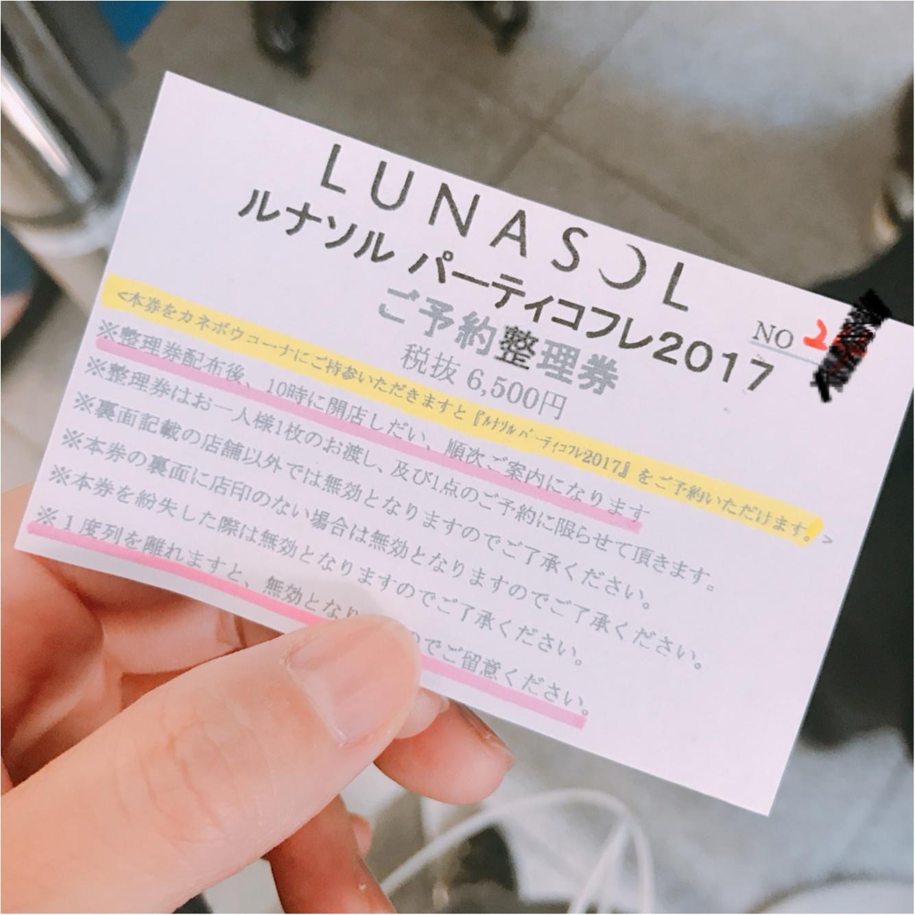 完売続出!【LUNASOL(ルナソル)】の大人気クリスマスコフレ♡私はココでgetしました!_6