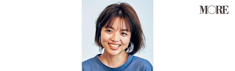 スタイリスト松村純子さん