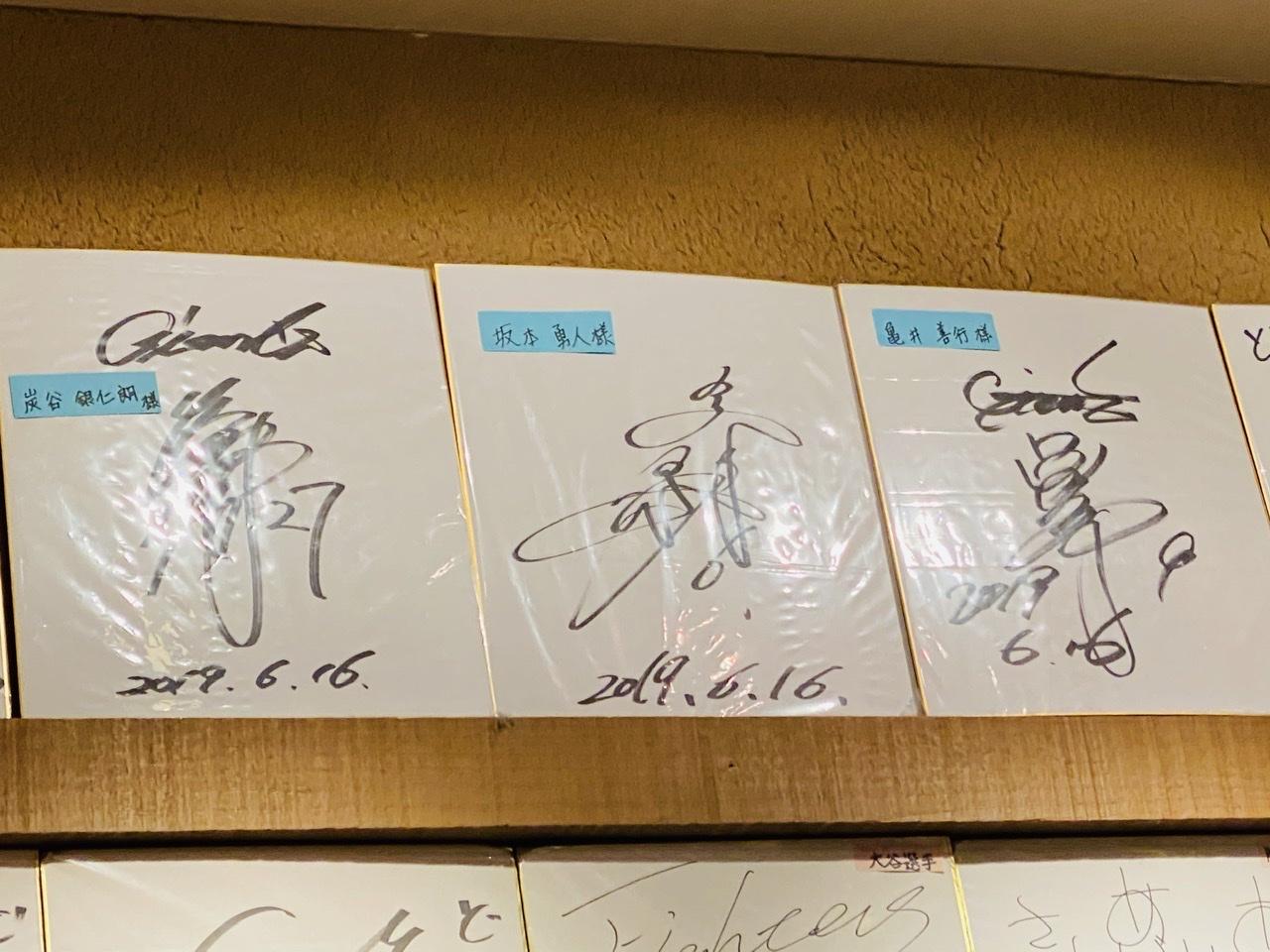 【新千歳空港グルメ】本場の海鮮丼を食べるならココ!鮮魚店直営《どんぶり茶屋》★_3