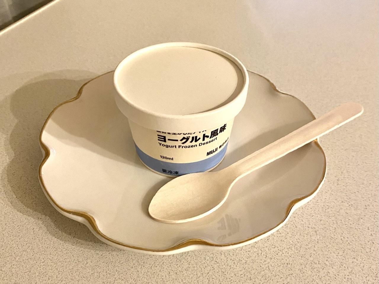【無印良品】「素材を生かしたアイス」ヨーグルト風味を試してみました!_1