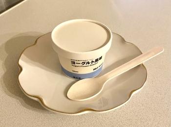 【無印良品】「素材を生かしたアイス」ヨーグルト風味を試してみました!