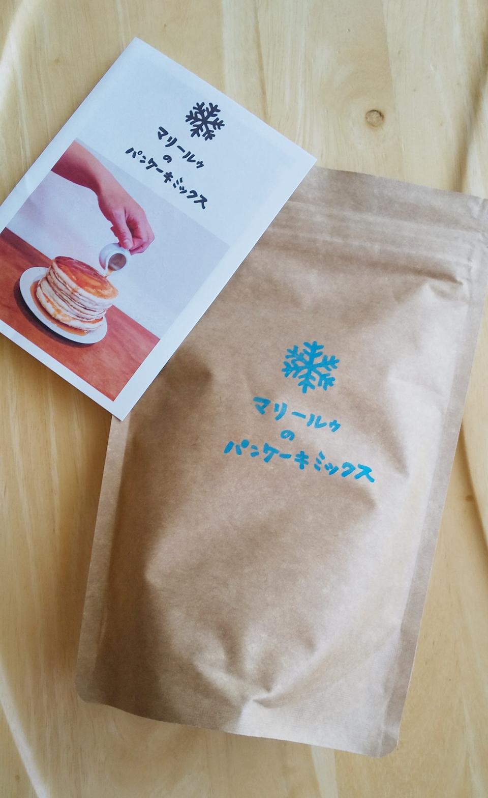 《おうちカフェ》卵も牛乳も不使用!マリールゥのパンケーキミックスで、幸せおうち時間_2