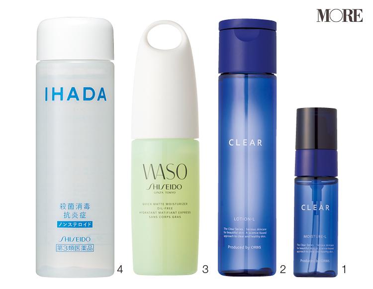 肌内部のうるおい保持力を高めてくれる化粧水や乳液に、摩擦レスな泡洗顔。OLニキビを正しくケアできるアイテム6選_2