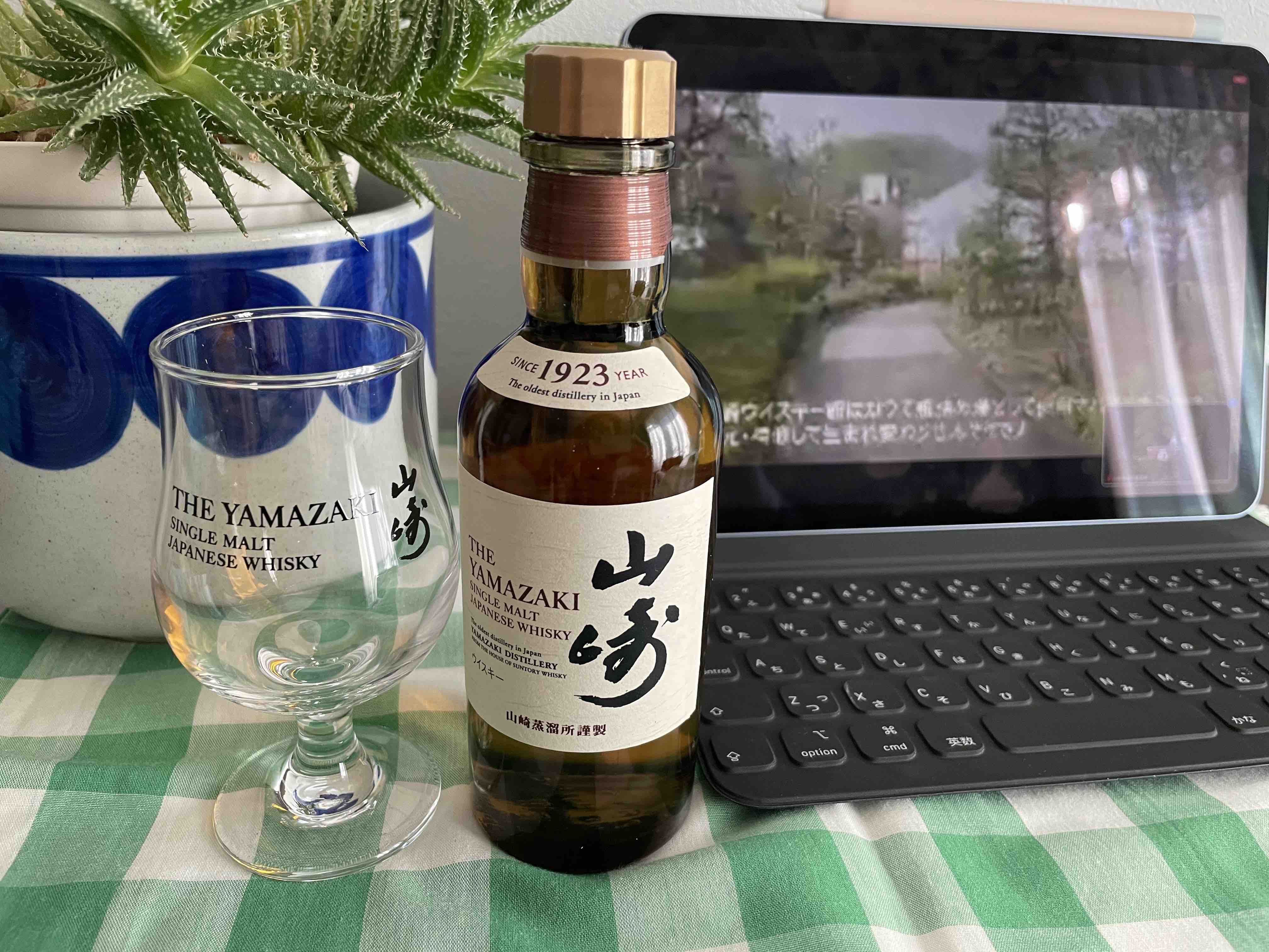 シングルモルトウイスキー山崎180mlとテイスティング用オリジナルグラス