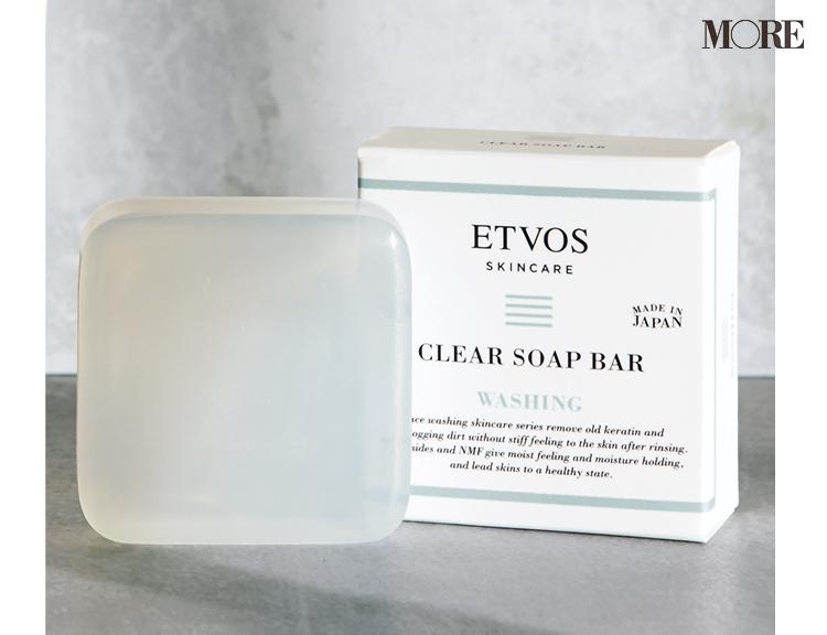 日中の外的刺激から肌を保護する『エトヴォス』の「モイストバリアライン」は、肌がゆらいでいる日のお守りコスメ♡_3