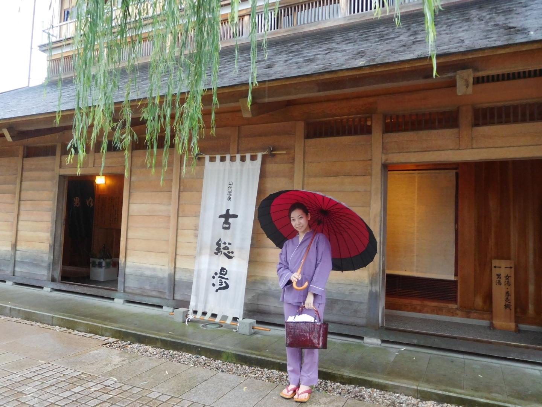 【星野リゾート 界 加賀】『界タビ20s』で温泉と伝統文化が心ゆくまで愉しめる女子旅を♡_5