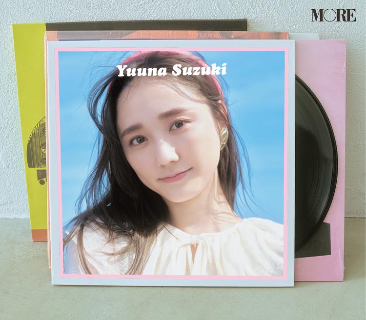 MORE連載「鈴木友菜のミュージックでリプライ!」ビジュアル
