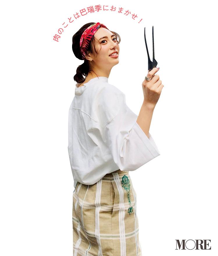 トングを持つ姿が絵になりすぎる(笑)! 土屋巴瑞季、アレのことならおまかせを。【モデルのオフショット】_1