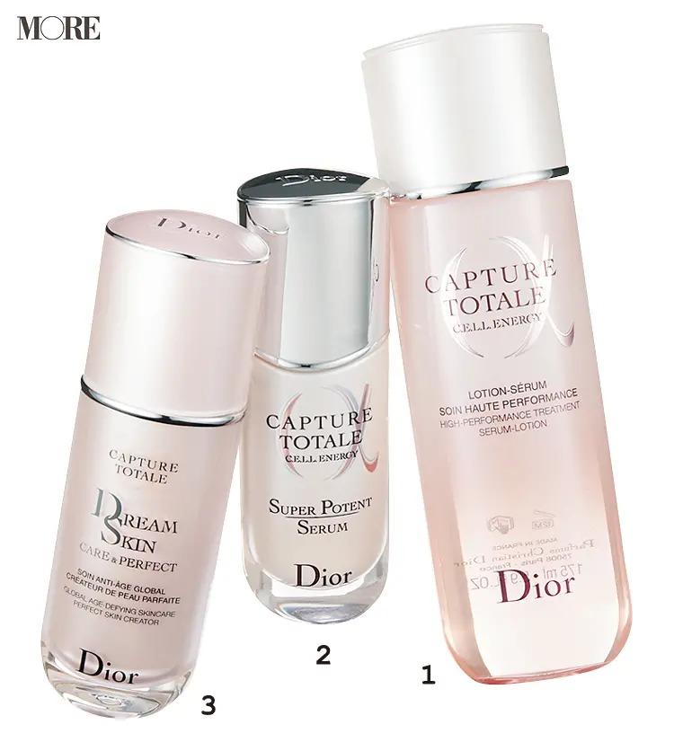 鷲見玲奈さんが愛用しているディオールの化粧水と美容液とオールインワン
