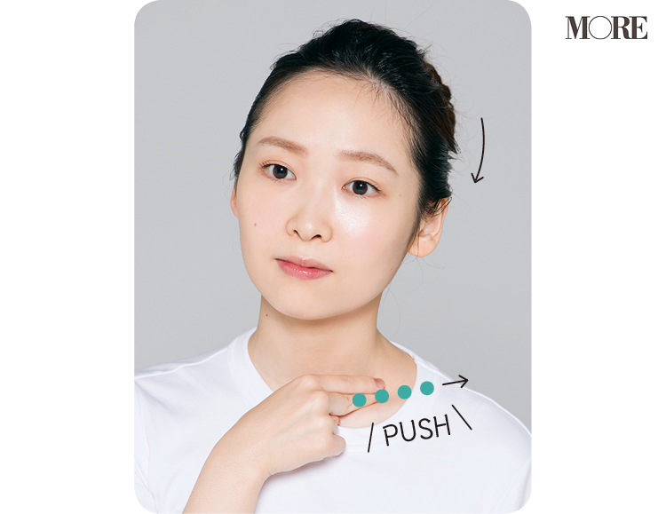 顔全体のむくみを払拭するデコルテプッシュの方法1