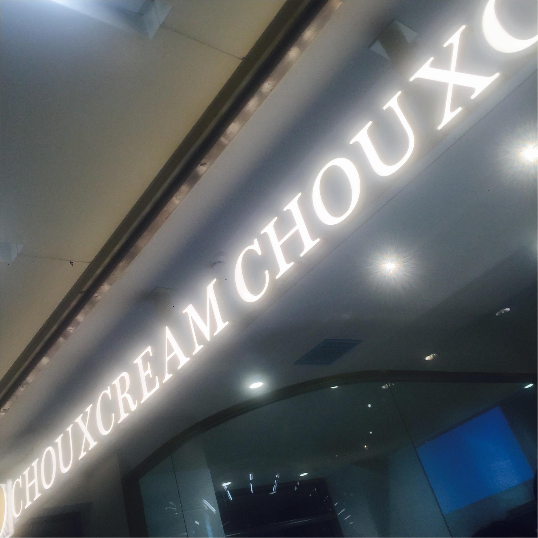 【シャルドネのシュークリーム!?】梅田にニューオープン!シュークリーム専門店♡シュクリムシュクリ♡_1