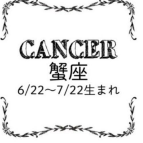 <9/28~10/25>今月のMORE HAPPY☆占い_5