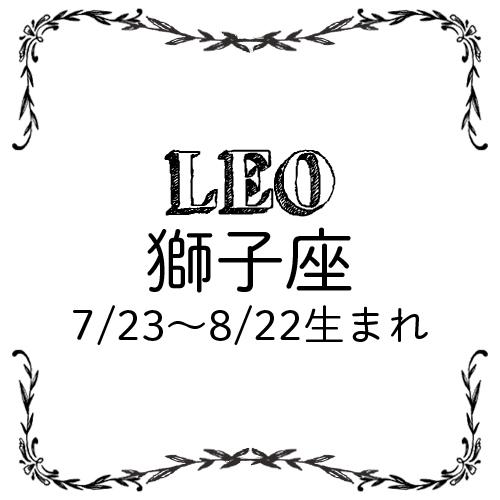 <4/28~5/27>今月のMORE HAPPY占い_6