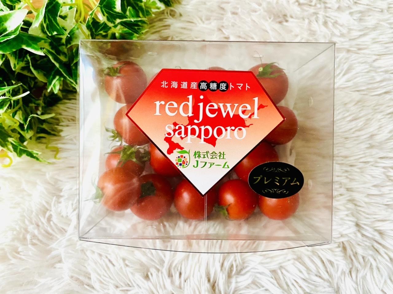 まるでスイーツ!北海道産高糖度トマト《レッドジュエル・プレミアム》が美味しすぎ♡_1