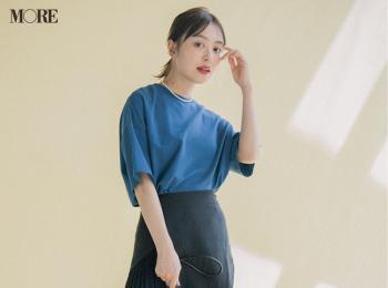 【今日のコーデ】<内田理央>レディなスカートにも今年はTシャツ。深いブルーが知的に映えて