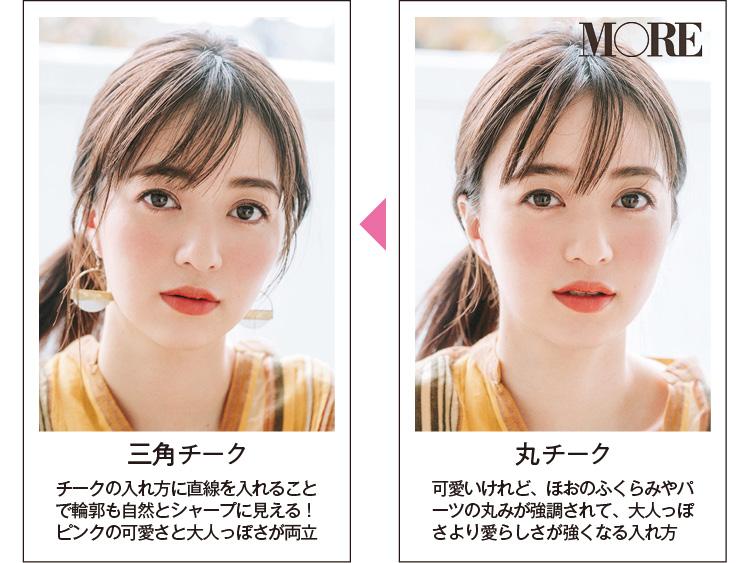 20代後半女子向け メイク特集   デート用モテメイクから、眉毛の描き方まで_58