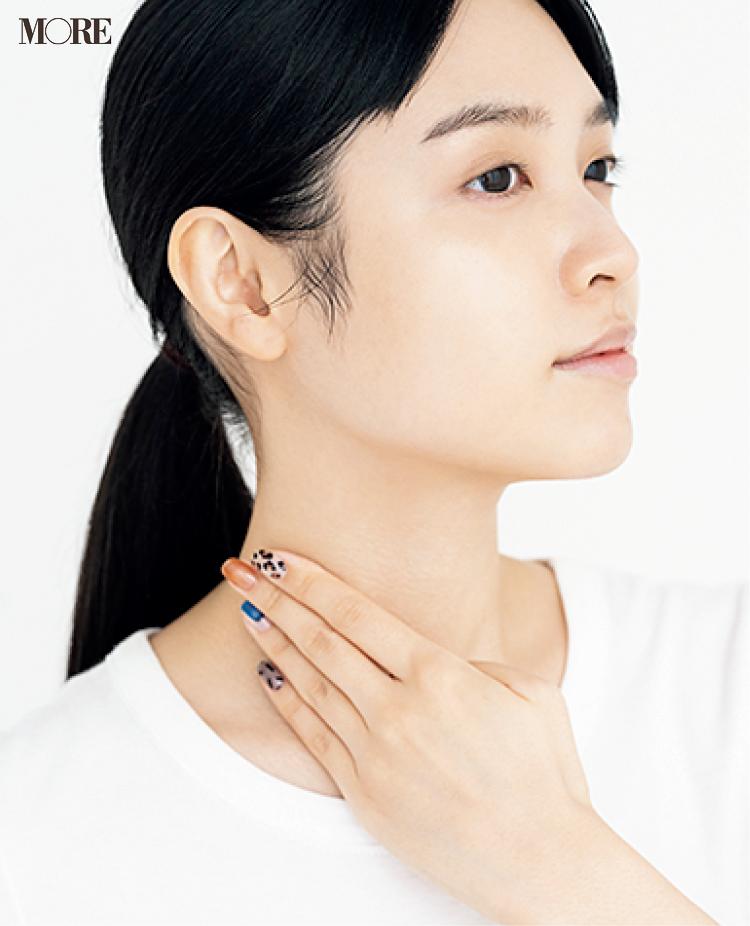 くすみレス肌のつくり方1