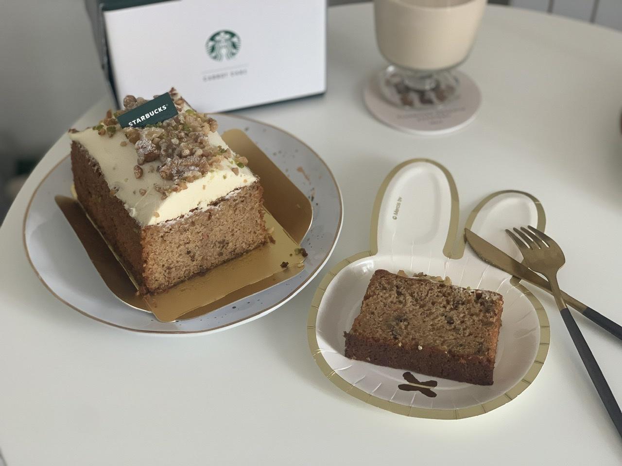 """【スタバ】数量限定!オンラインショップ初のケーキは""""コーヒーの豆かす""""を活用したキャロットケーキ_6"""