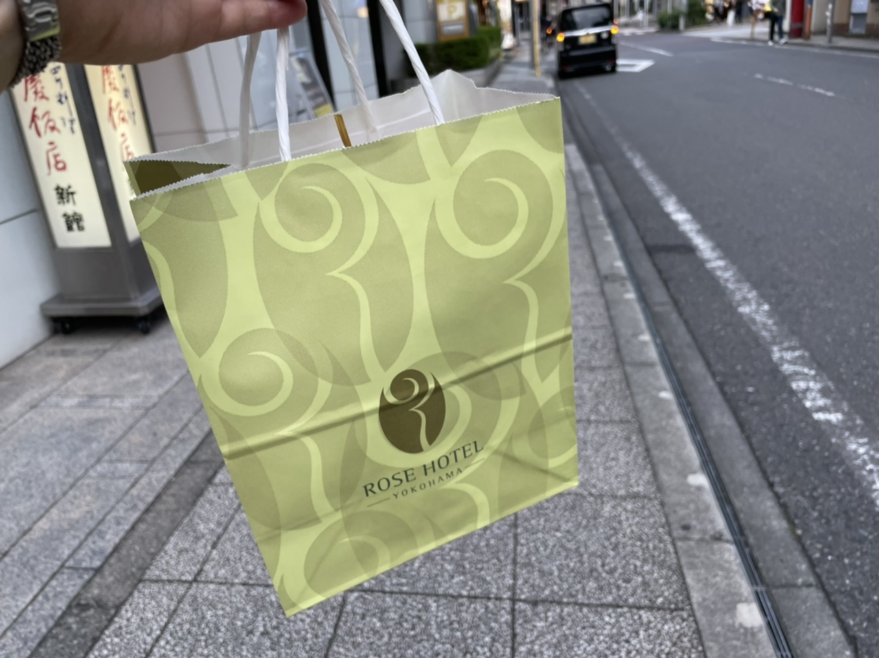 【マリトッツォ】横浜中華街に行ったら《ローズホテル横浜》のマリトッツォをお土産に!_4