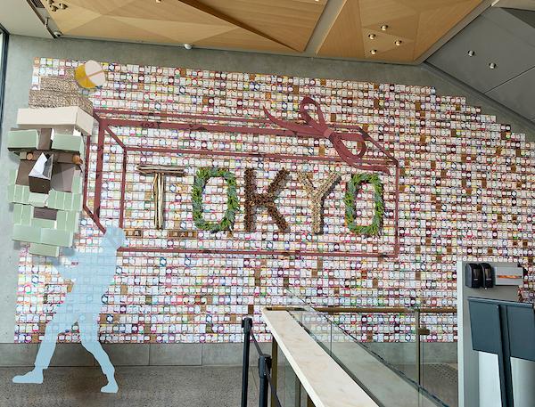 【スタバ 新作レポ】クリスマス2020♡ 中目黒『スターバックス リザーブ ロースタリー 東京』のホリデー限定メニュー、おすすめはこれだ!_5