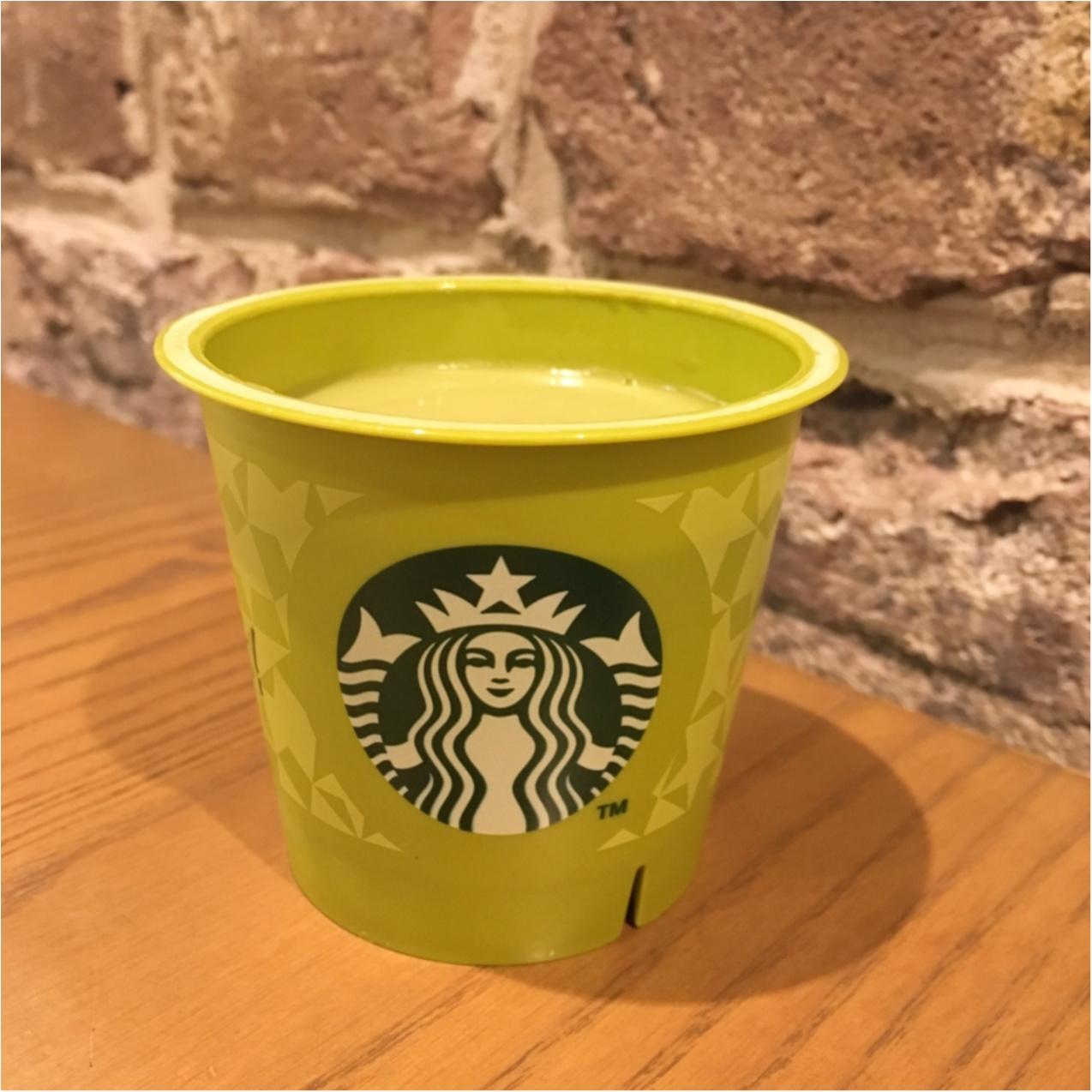 【 売り切れ必至!?】スターバックスのプリンに期間限定で抹茶が仲間入り♪ とろけるプリンのお味は…♡_2