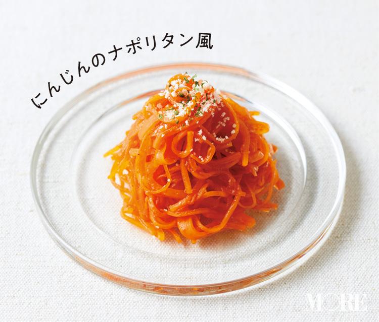 お弁当がパッと華やぐ「赤のサブおかず」4選♡  簡単でオシャレな作り置きレシピ【#お弁当 10】_3
