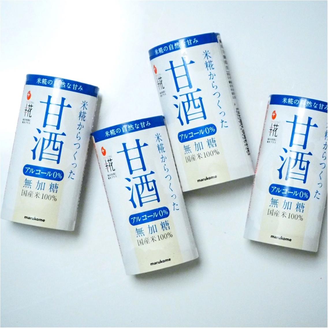 【8月5日】今日は発酵の日☆甘酒を使った美味しいレシピ☆_1