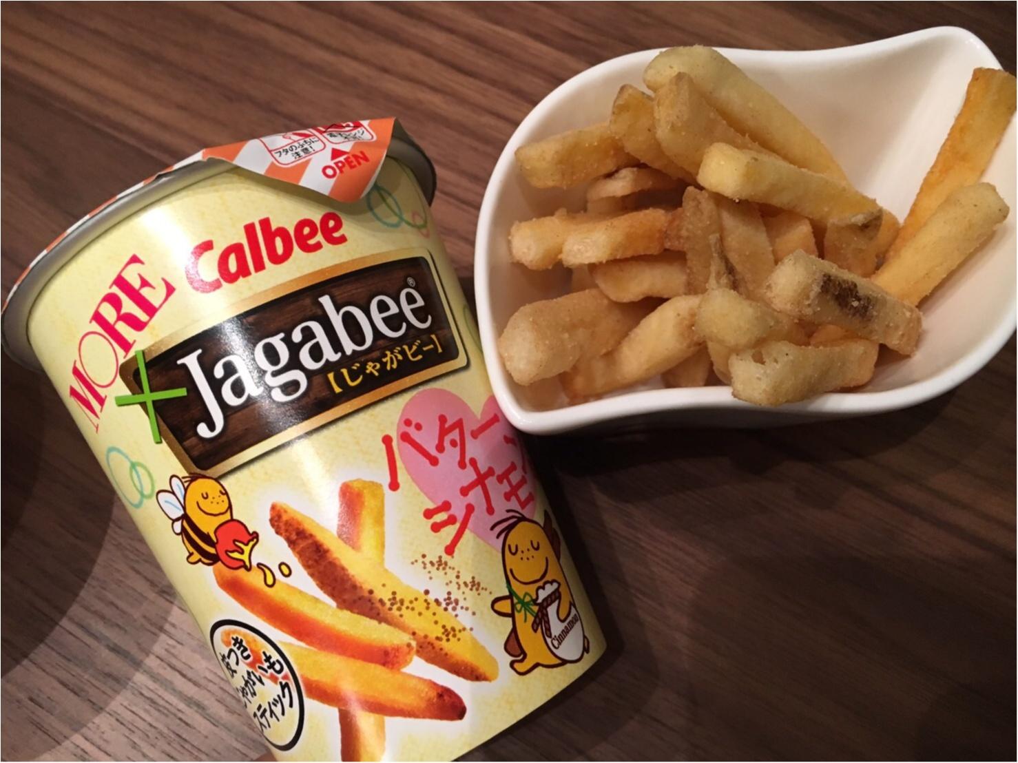 Jagabeeバターシナモン味⑅◡̈*_1