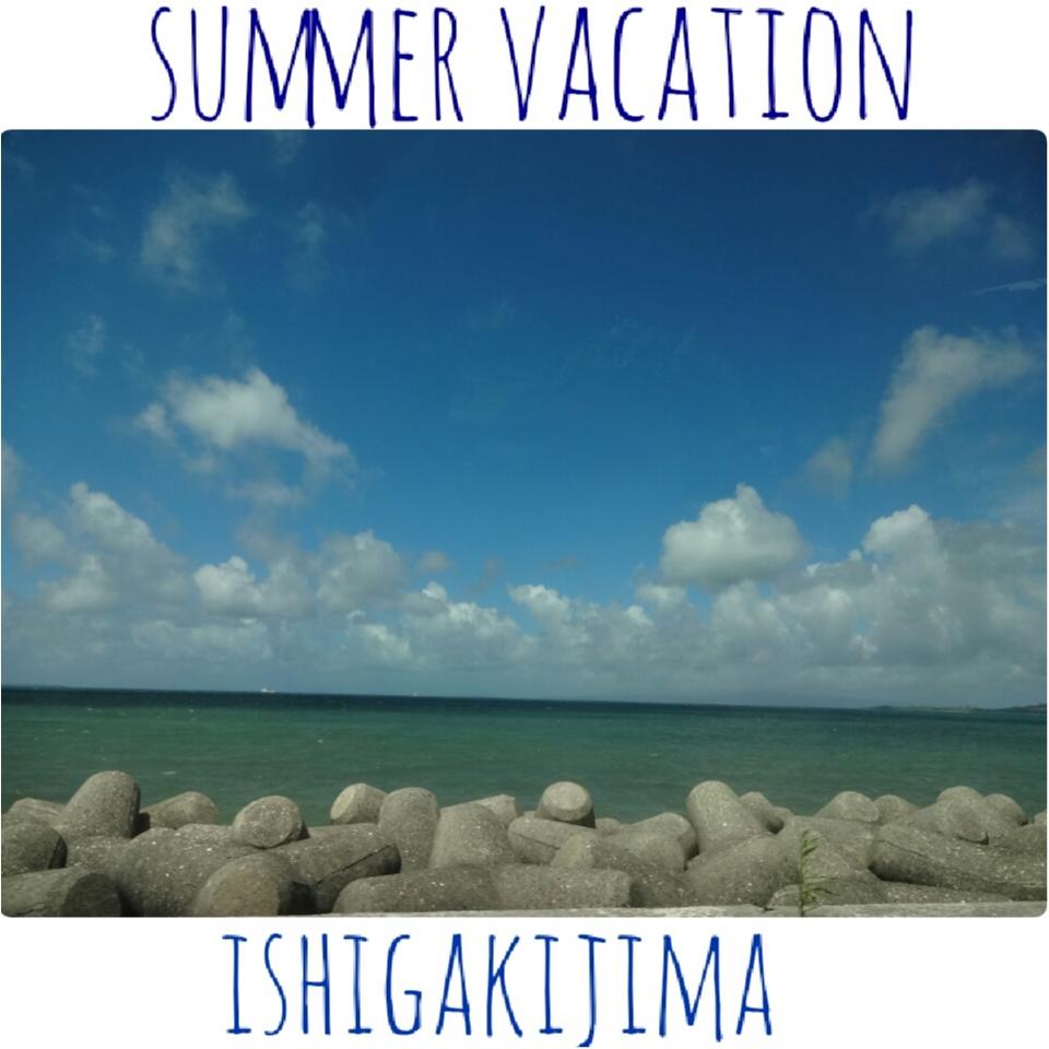 早めの夏休みは国内リゾートを満喫♡479ぱるるん_1