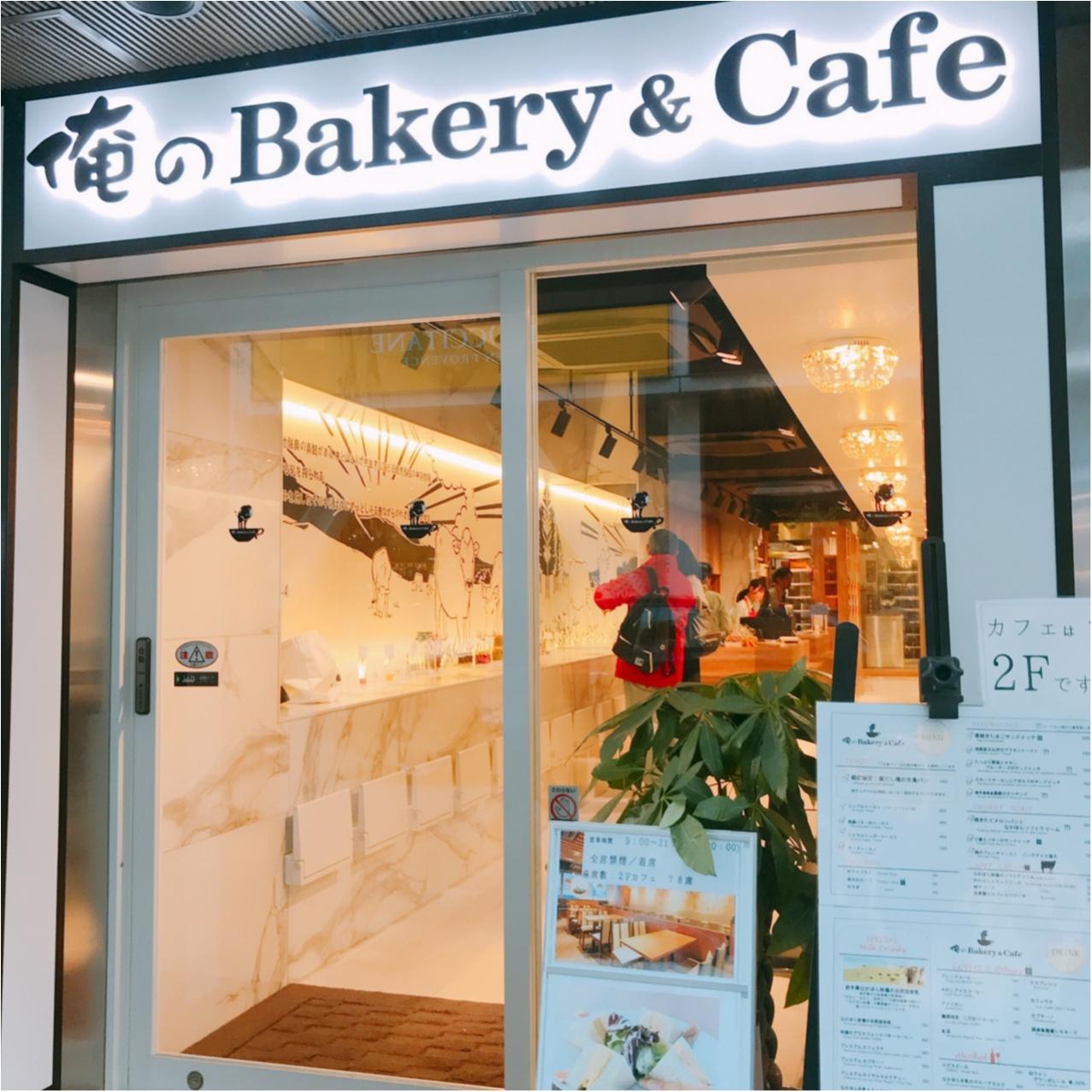 ふわっふわトーストがたまらない!【俺のBakery&Cafe】が銀座にもオープン♡_1