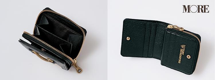 二つ折り財布特集【2020最新】 - フルラなど20代女性におすすめのブランドまとめ_35