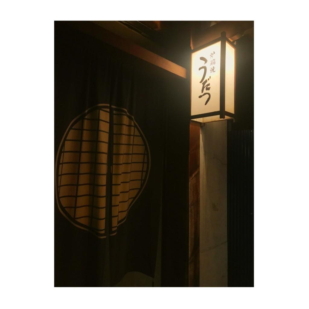 《今1番激アツな街!横浜・野毛がキテる!気軽にハシゴ酒したい人大集合!》_2