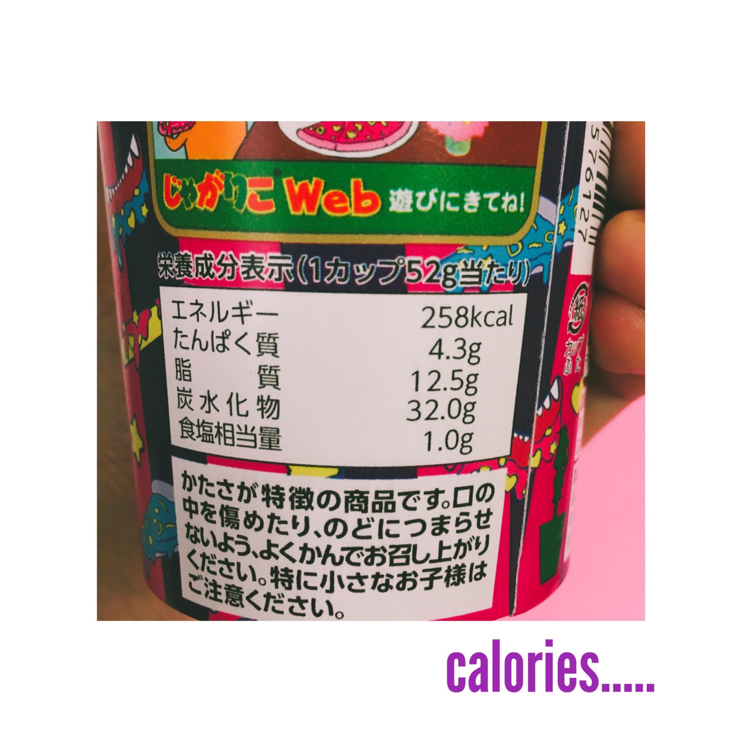 《いったいどんな味?!》【セブンイレブン限定】ピンク色のじゃがりこ登場!!期間限定モンスターピザ味★_4