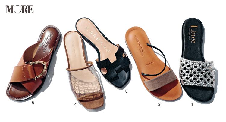 「はくだけでおしゃれなぺたんこ靴」って最強すぎない? 今、ねらい目はこの3タイプ!_5
