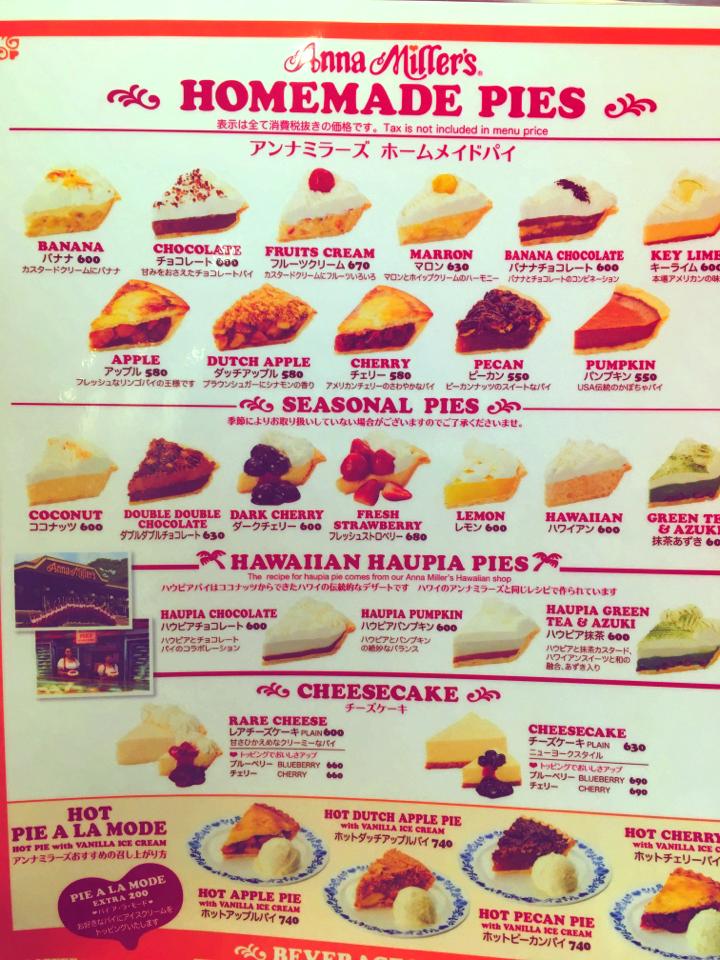 【ハワイの伝統の味、ハウピアパイって??】アメリカンホームメイドパイをぺろり♡_3